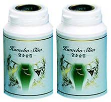 Hamcho Slim