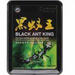 Black Ant Pill Reviews