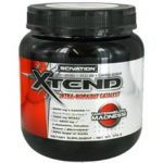 SciVation Xtend Reviews