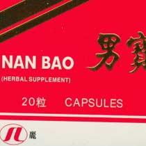 Nan Bao