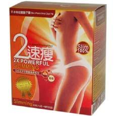 2x Powerful Slimming