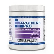 Does l arginine really work