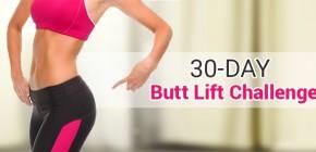 30-Day Butt Lift Challenge