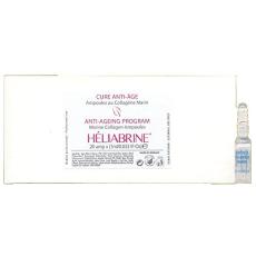 Heliabrine Anti-Aging Serum
