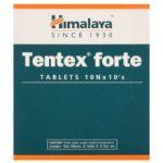 Tentex Forte Reviews